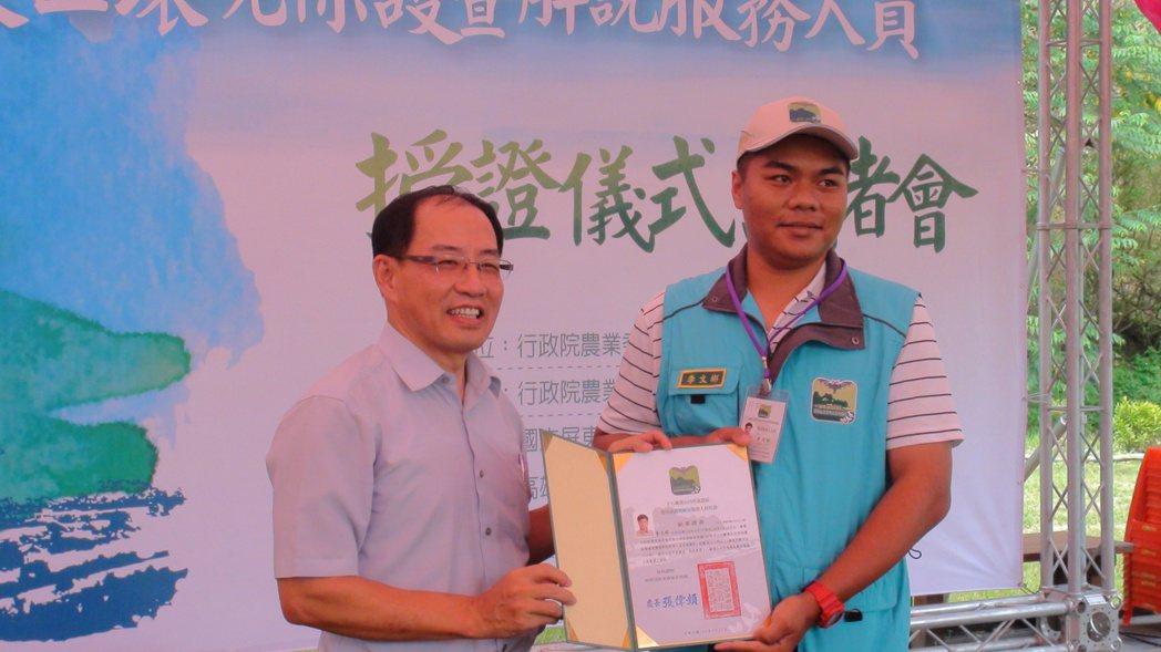 林務局成立十八羅漢山自然保護區環境保護暨解說服務團隊今天授證。記者王昭月/攝影