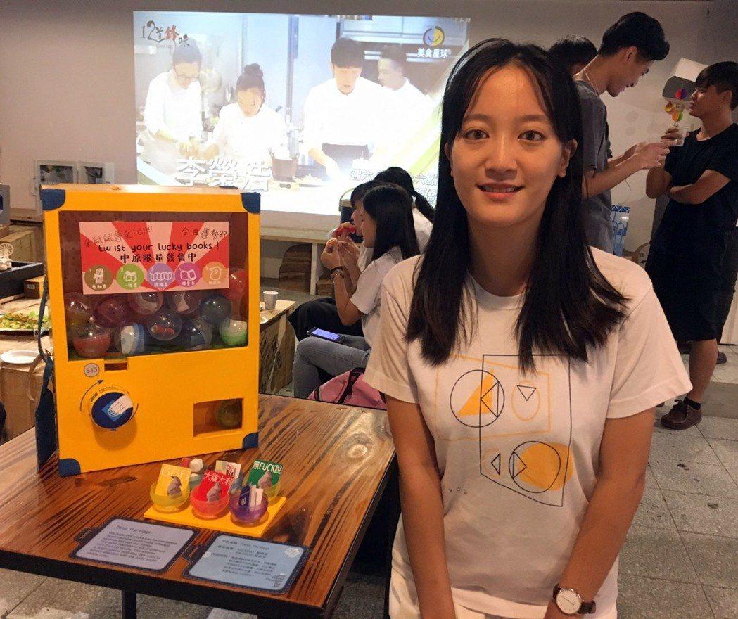 中原大學商設系用百變行李箱讓青年旅館變身創意展館。圖/中原大學提供