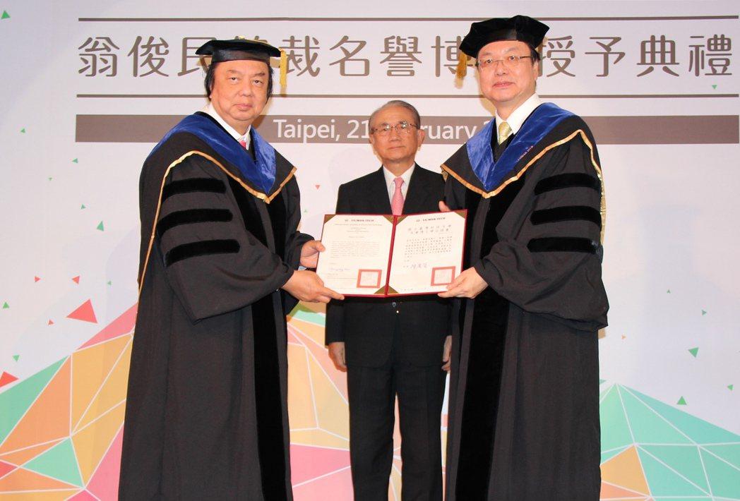 台科大2月21日授予印尼國信集團主席翁俊民名譽博士學位,左起為翁俊民、前駐印尼大...