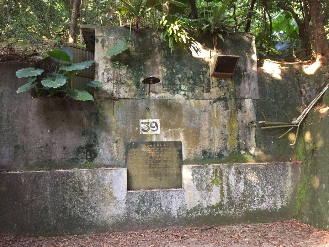 中興新村沿著虎山興建防空洞,總長1500公尺,且在環山路設置出入口。 記者江良誠...