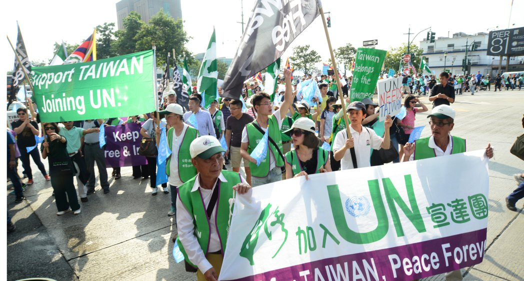 台灣加入聯合國行動委員會在曼哈頓中城遊行,包括由台灣前來的入聯宣達團及大紐約地區...