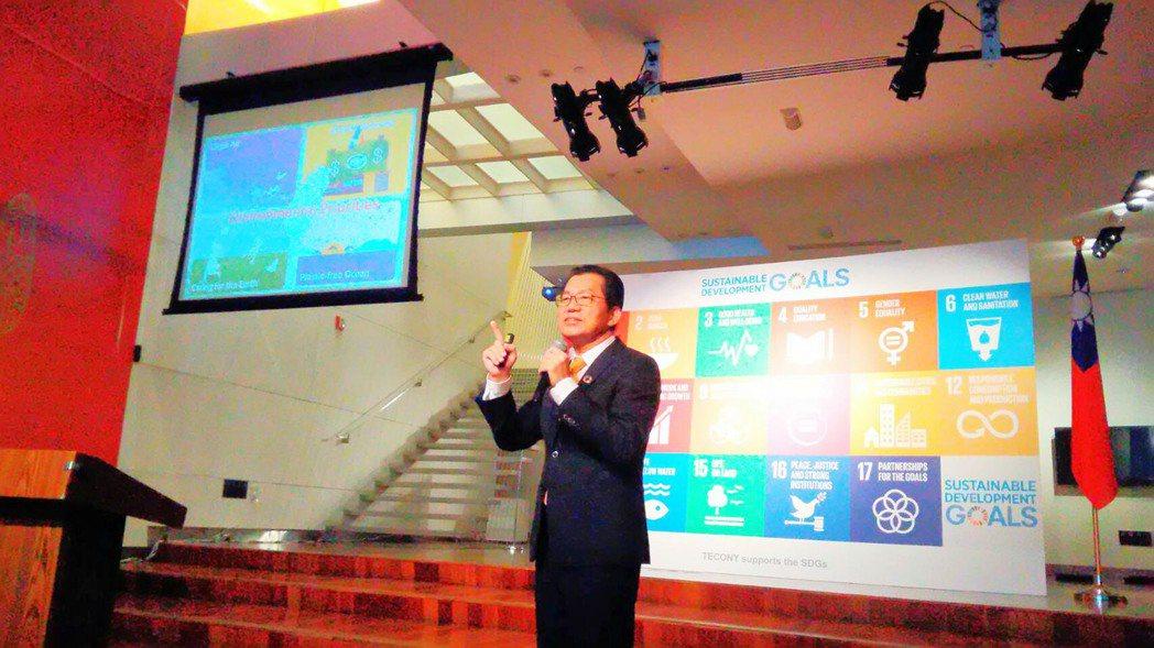 環保署16日表示,環保署長李應元出席在美國舉辦的永續發展研討會,報告台灣禁止含塑...
