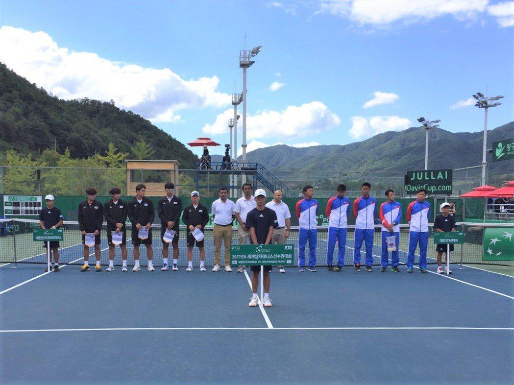 台維斯盃中華最終不敵韓國。 網協提供