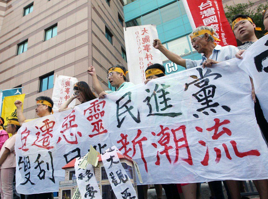 反迫遷團體成員17日下午到民進黨中央黨部前,拉起布條表達訴求,包含反南鐵東移自救...