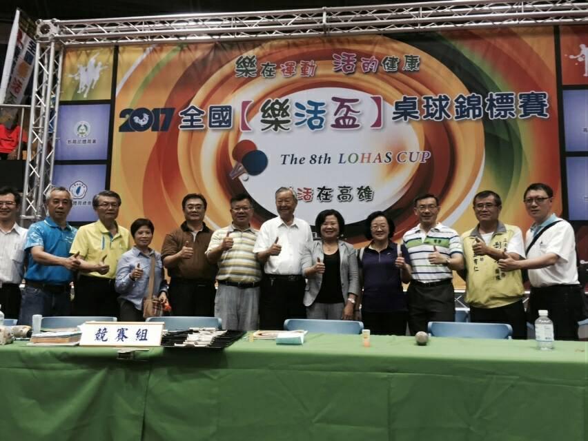 全國活盃桌球賽今天舉行開幕儀式。 主辦單位提供
