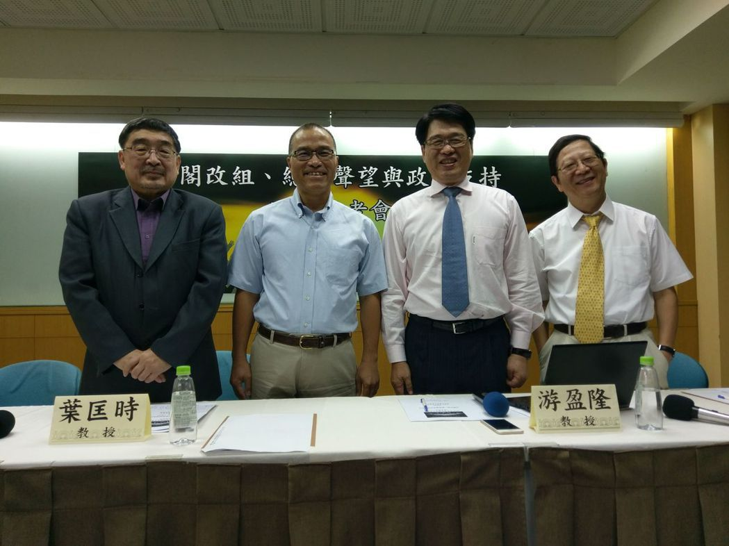 賴清德接任閣揆才10天,蔡英文總統聲望急速竄升,最新民意顯示,有46.4%台灣人...