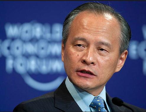 中共駐美大使崔天凱。(鳳凰資訊網)