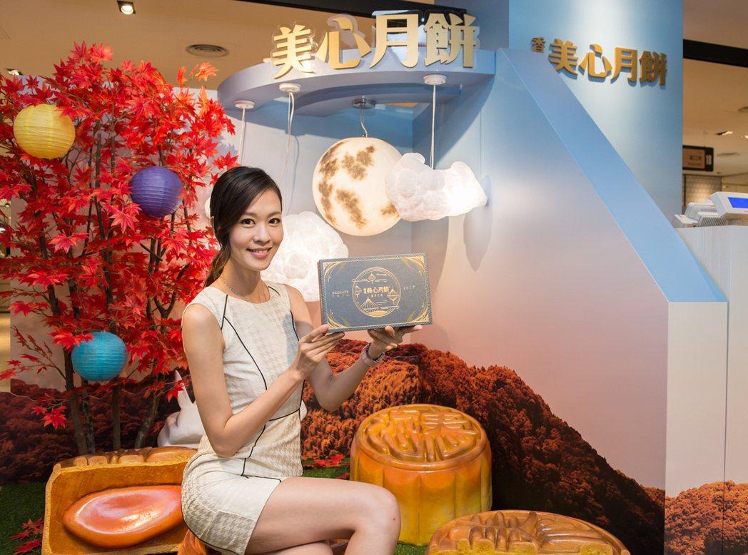 香港美心打造全台3D月景快閃店。圖/美心月餅提供