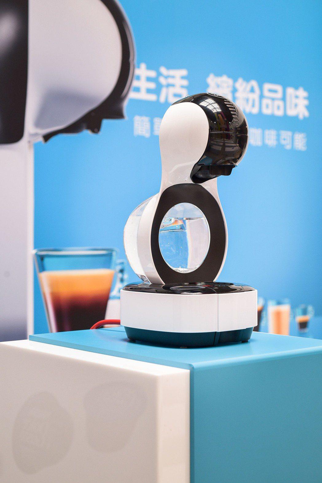 雀巢多趣酷思膠囊咖啡機Lumio經典升級報到。圖/台灣雀巢提供