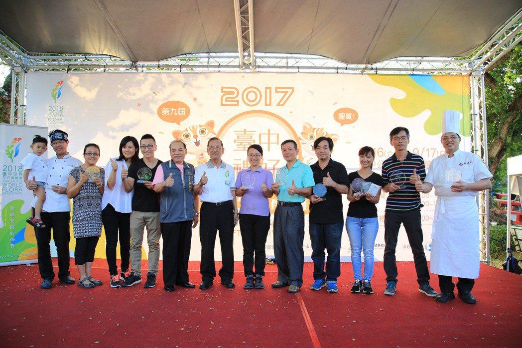 台中市106年十大伴手禮得獎者。圖/台中市新聞局提供