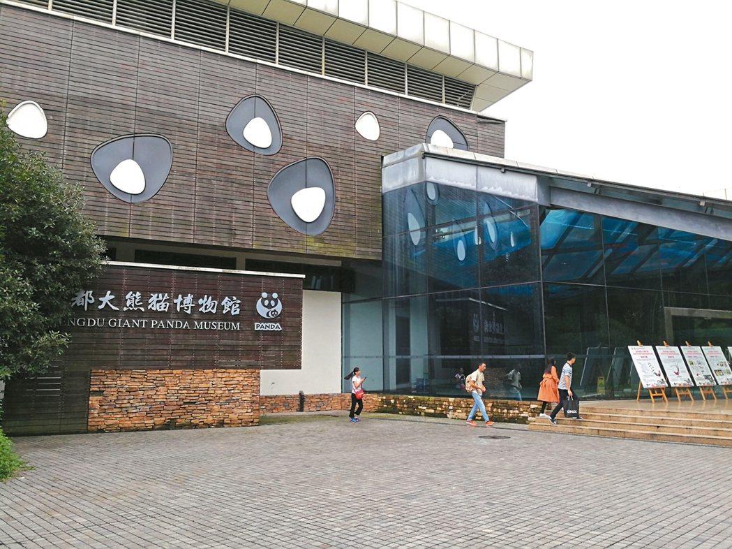 新建成的大熊貓博物館。 圖/本報成都傳真
