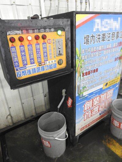 自助洗車場使用高壓噴水或低壓流水都須投幣,但比起加油站機洗或私人洗車,相對便宜許...