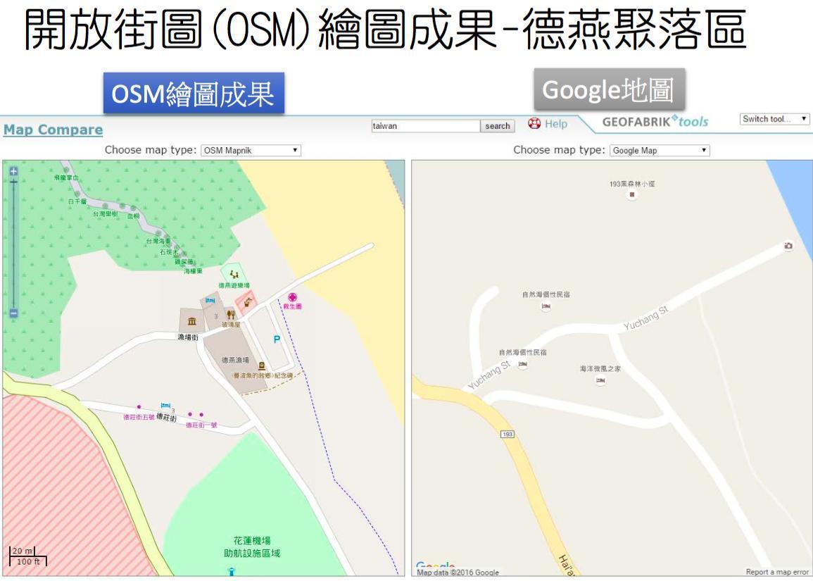 街道地圖就連地勢也可清楚標明。 圖/東華大學台灣文化學系副教授郭俊麟提供