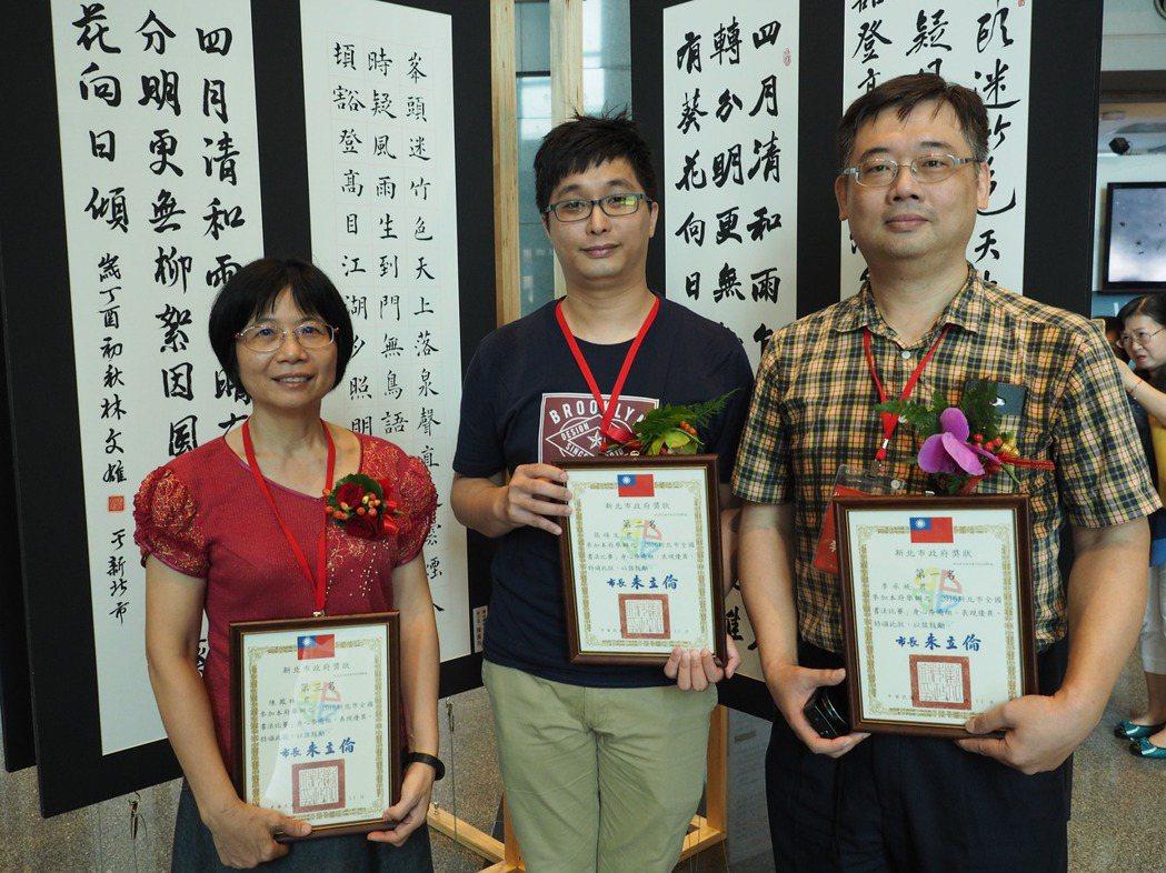 新北市全國書法比賽今年身心療癒組第1到第3名李承統(右起)、張碩文和陳鳳珠,「完...