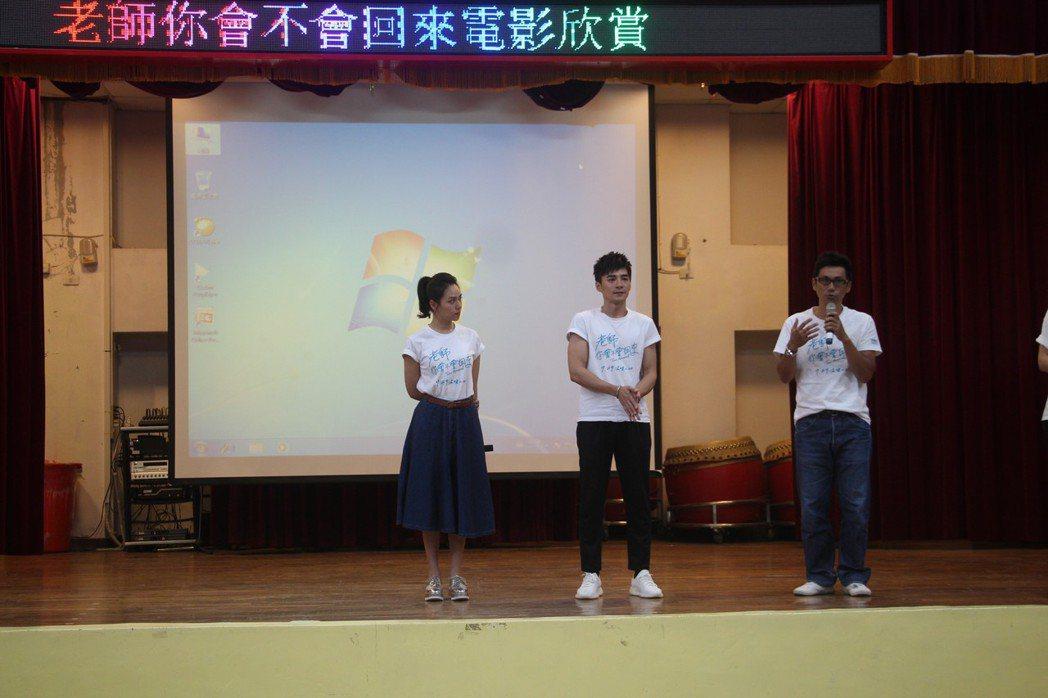 導演陳大璞(右起)、男主角是元介和女主角夏于喬今天也現身少觀所,勉勵少年「人生由...