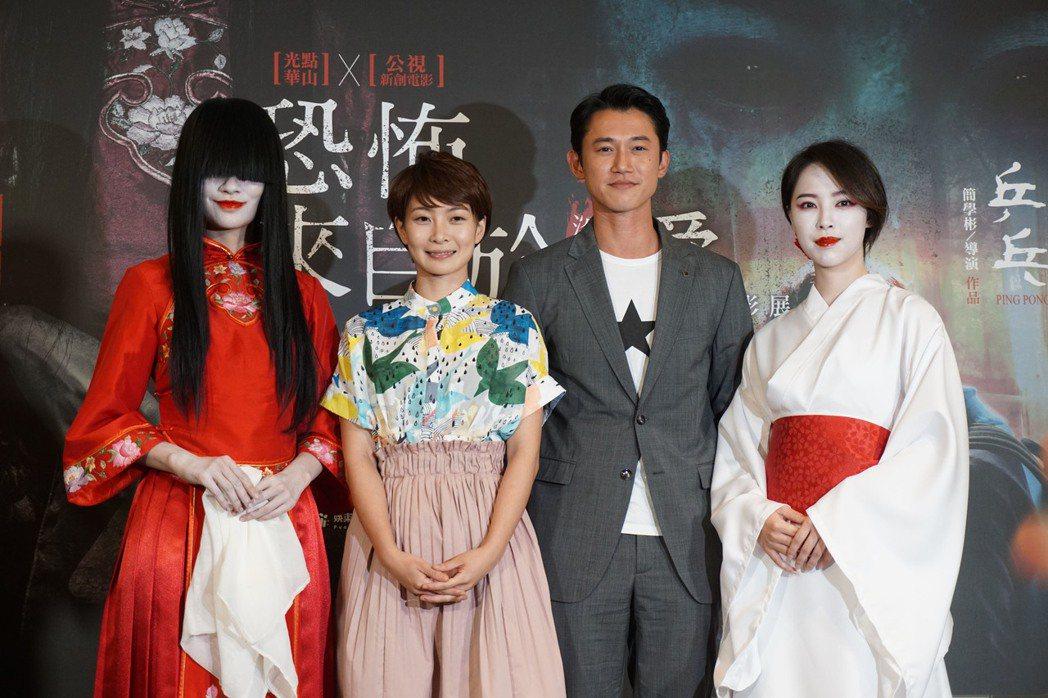 公視新創電影與光點華山電影館合作推靈異驚悚影展「恐怖來自於深沉的愛」,播映全新電