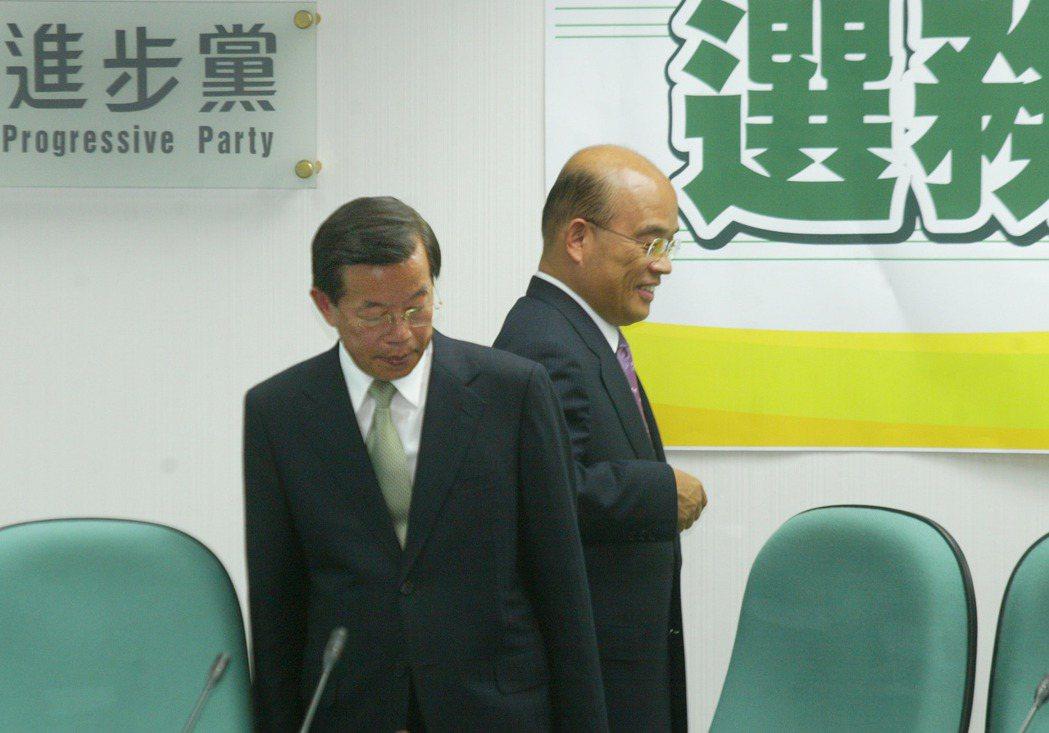 2007年,蘇謝之爭後來演變至謝蘇搭檔參選總統。 本報資料照