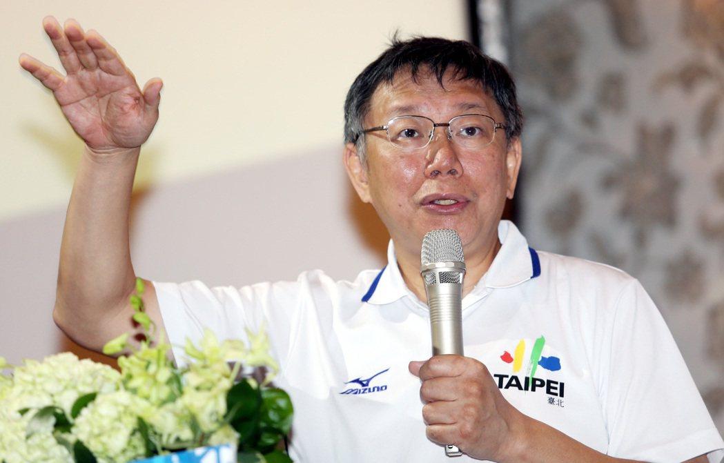 民進黨立委鄭寶清指台北市長柯文哲「比敵人更可怕」,柯昨出席活動時回應,「大家不要...