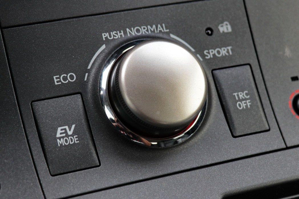 駕馭模式可透過旋鈕來調整,並提供純電駕馭模式。 記者陳威任/攝影