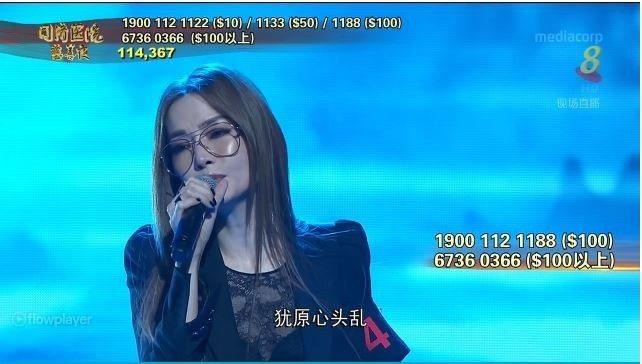 謝金燕17日赴新加坡演出。圖/翻攝自Channel 8