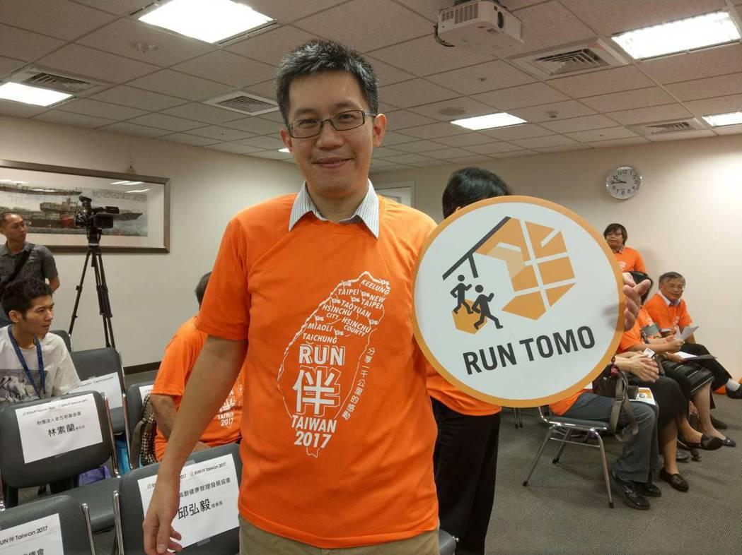 「失智症RUN伴2017在台灣」活動即將啟動,朱智邦醫師穿橘黃色背心表示支持,他...