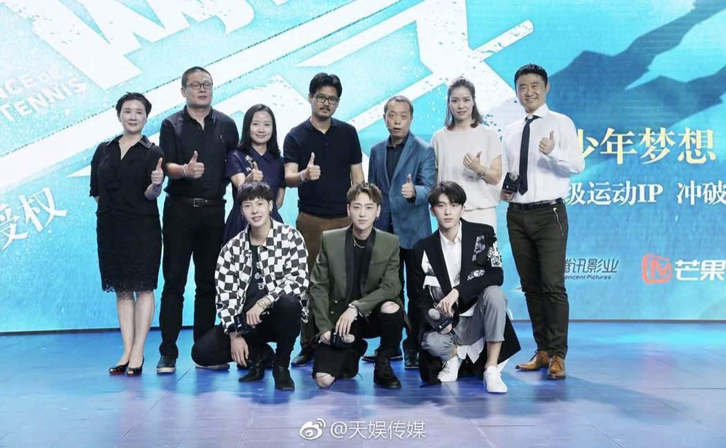 昔日網壇陸名將李娜(後排右二)將參與真人版「網球王子」。圖/擷自天娛傳媒微博