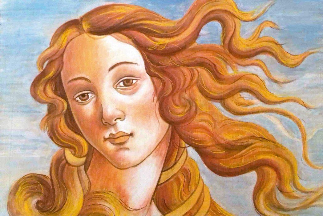 圖為本文作者臨摹大師Botticelli作品《維納斯的誕生》(蛋彩畫,1486)...