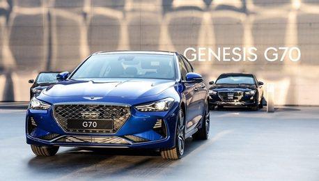 Genesis G70正式發表 德國對手小心了!
