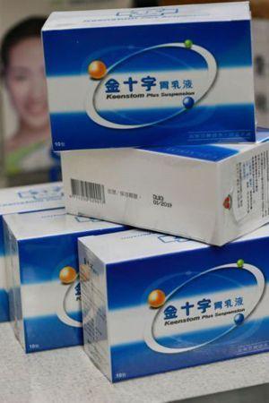 金十字胃乳液多批號好氧性微生物超標,食藥署要求業者,立即啟動所有市售批號回收作業...