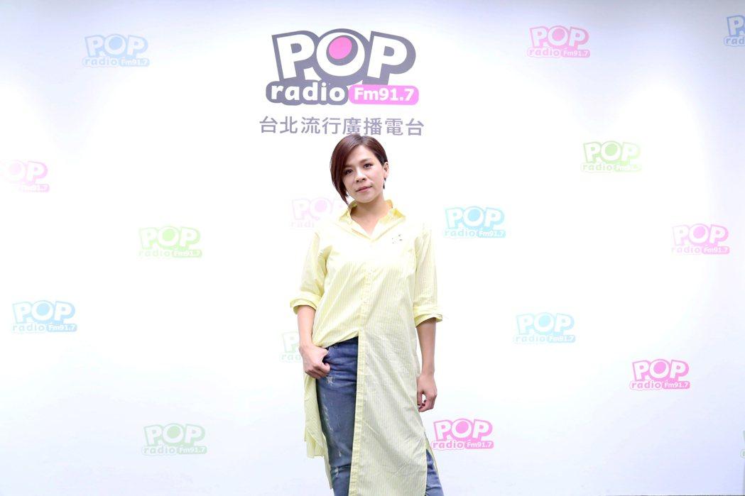 江美琪。圖/POP Radio提供