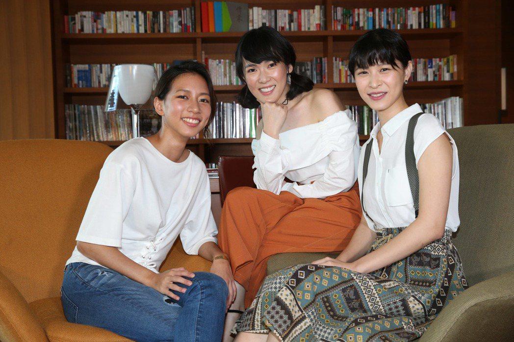 「植劇場」金鐘新人獎入圍者陳妤(左起)、孫可芳、江宜蓉。記者林俊良/攝影