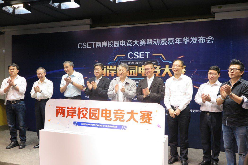 上海明年一月辦兩岸校園電競大賽 總獎金30萬人民幣