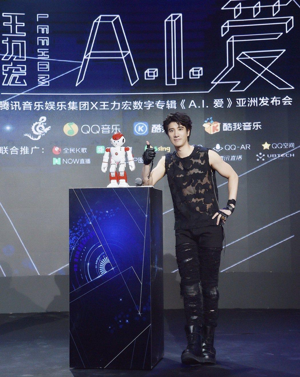 王力宏19日在北京舉行發片記者會。圖/宏聲提供