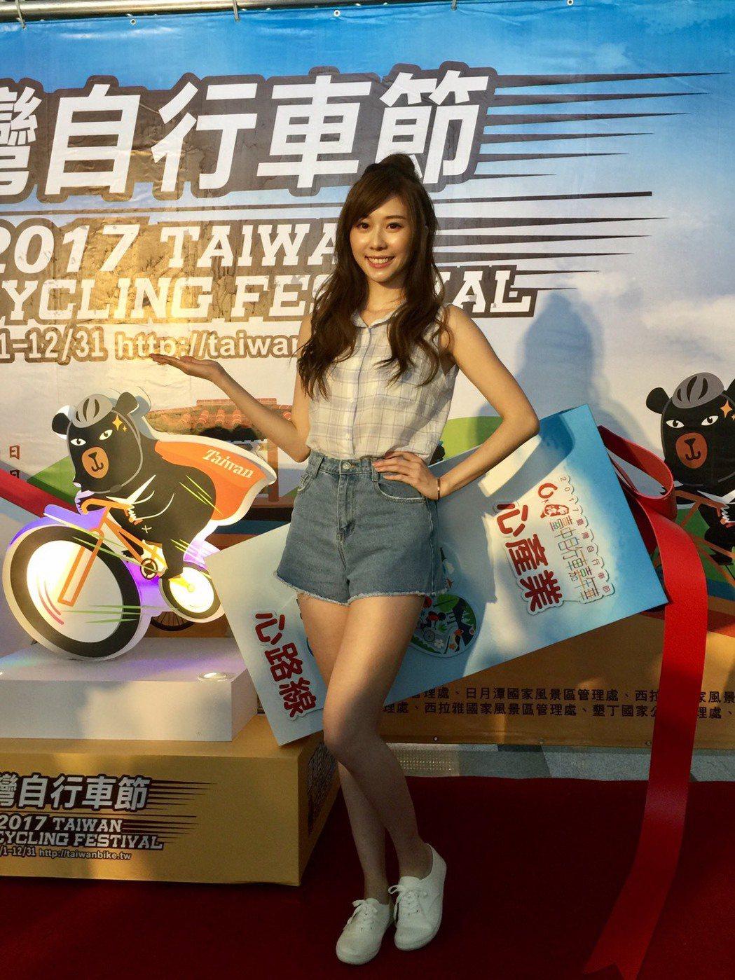 張景嵐擔任2017自行車節代言大使。記者陳慧貞/攝影