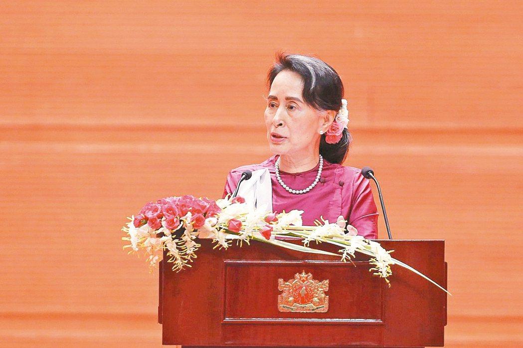 緬甸實際領袖翁山蘇姬 歐新社