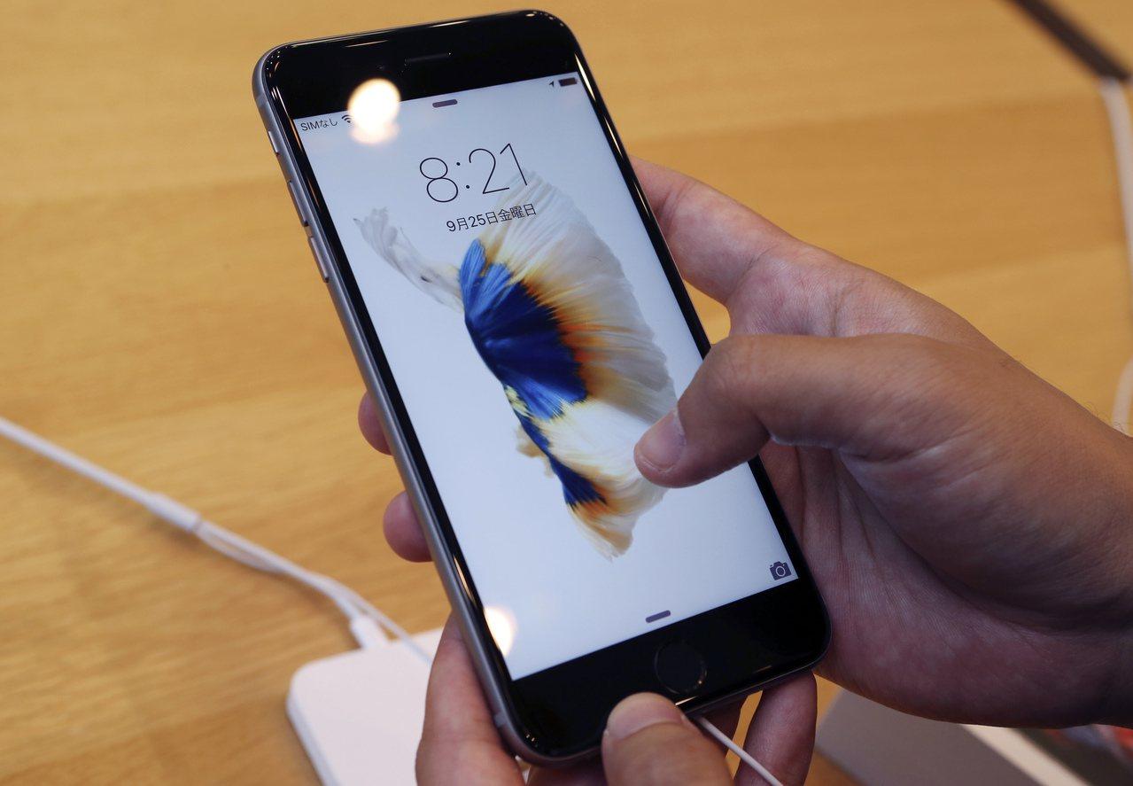 蘋果中國針對中國大陸用戶推「獨享待遇」,把iOS、watchOS和macOS系統...