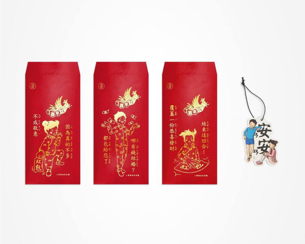 「大紅包」是2016年由人生百味所推出的系列商品,結合插畫家和香氛片公司,引發購...