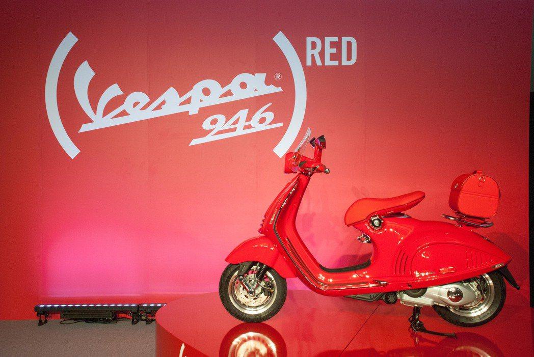 Vespa 946 RED。記者林昱丞/攝影