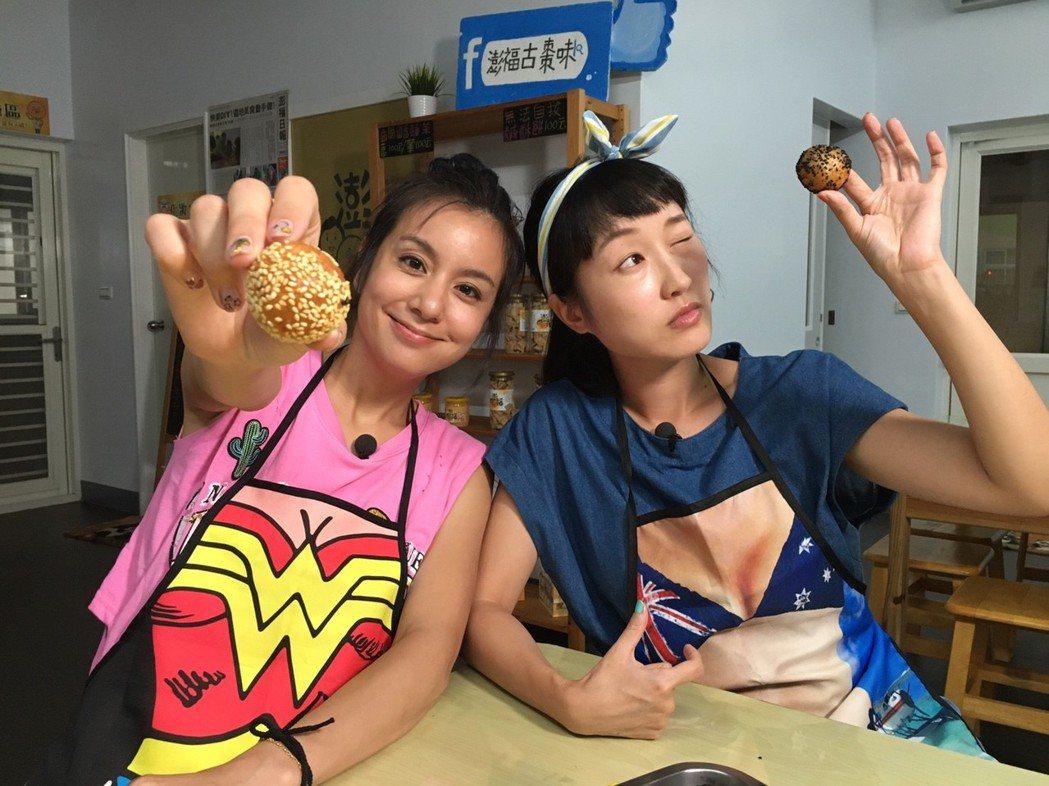 莎莎和巴鈺。圖/TVBS提供