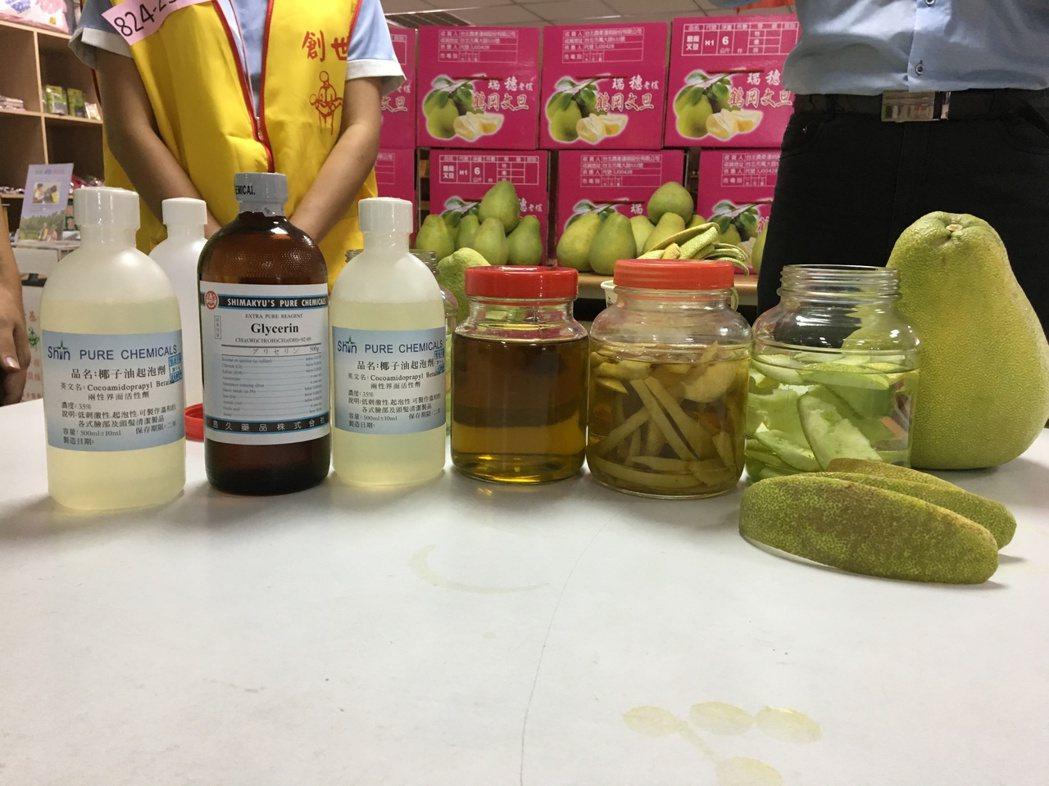 柚子皮加上酒精、椰子油起泡劑、甘油等原料,就能製作出環保清潔劑。記者徐庭揚/攝影