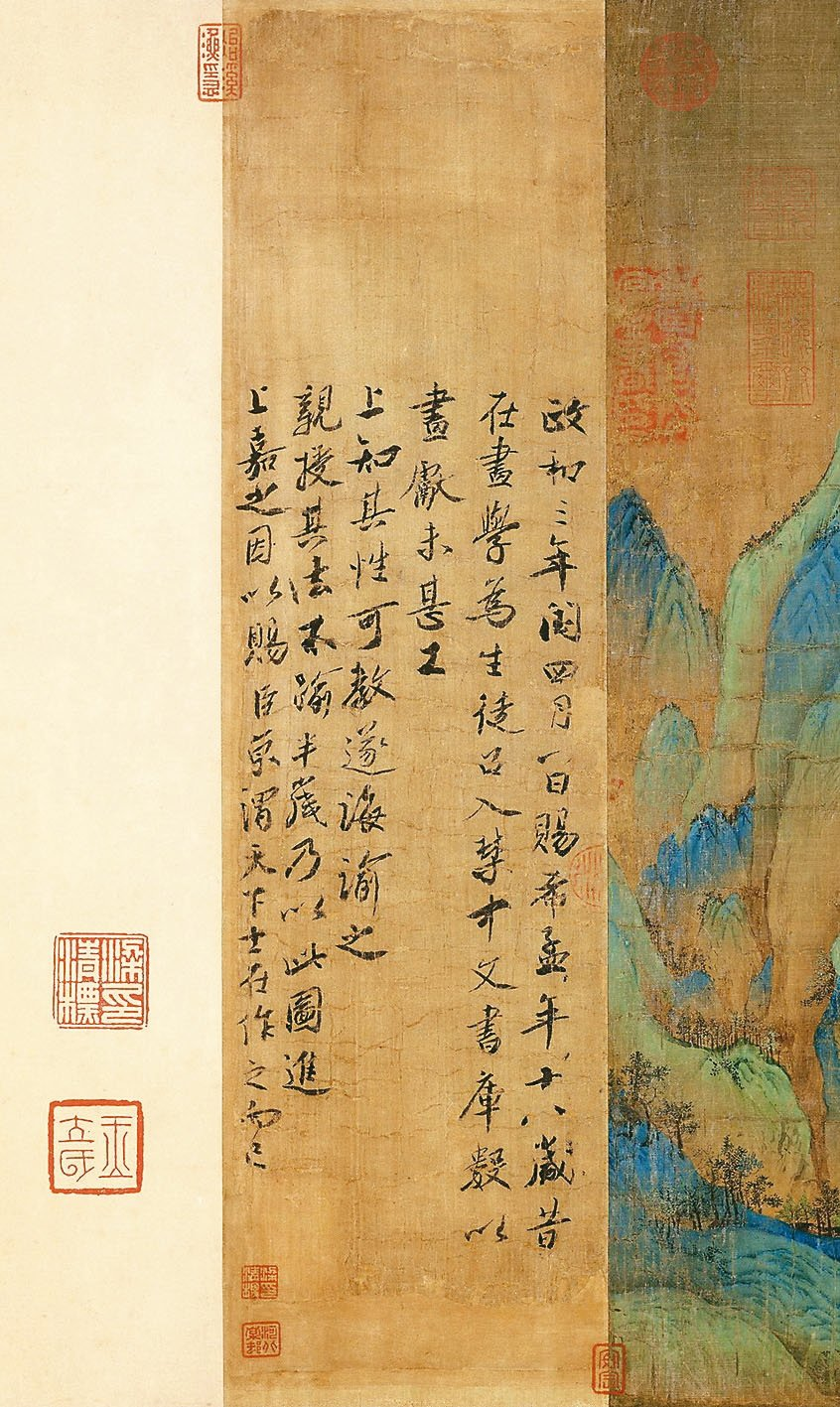 圖二:王希孟〈千里江山圖〉(局部),卷末蔡京題跋,談到此畫創作始末。 蔣勳 圖片...