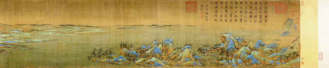 圖三:王希孟〈千里江山圖〉(局部),使時間成為主軸,影響了後世長卷山水的美學。 ...