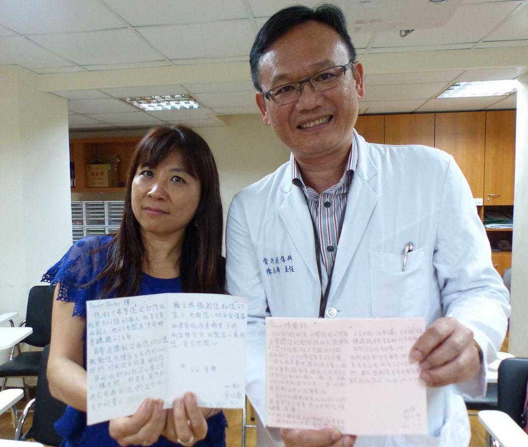 美語老師余玫葵(左)感謝醫師陳志輝救治、鼓勵,連續18年每年寫感謝卡道謝。記者趙容萱/攝影