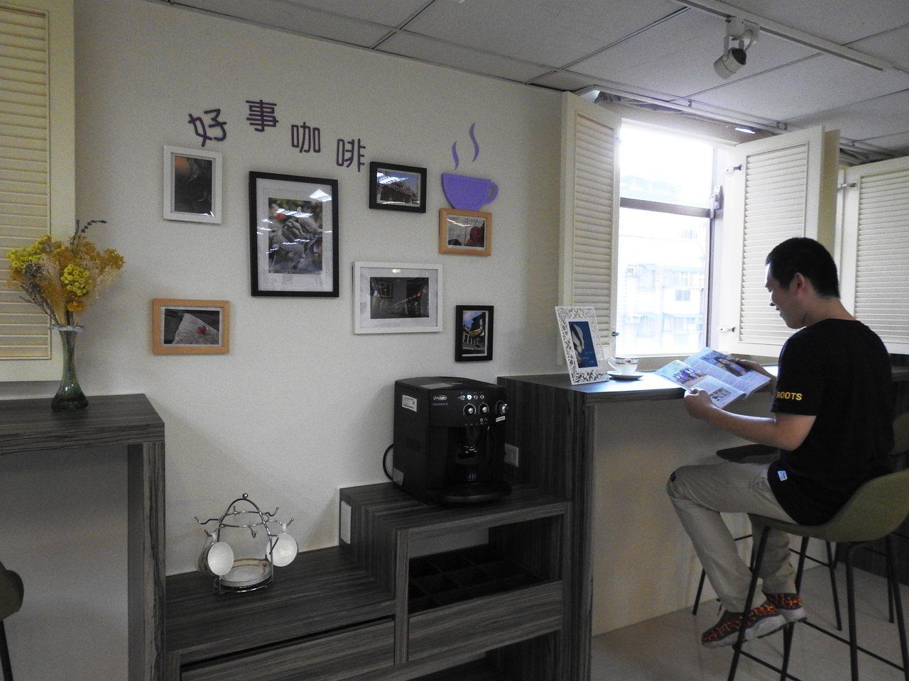 新北市13處戶所昨起開設「好事咖啡」專區,讓民眾洽公時可享用免費咖啡,三峽戶所北...