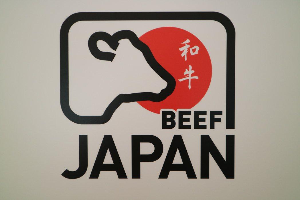 日本和牛輸出促進會為了真和牛設計了一個出口專用LOGO,國人在國內購買正統的日本...
