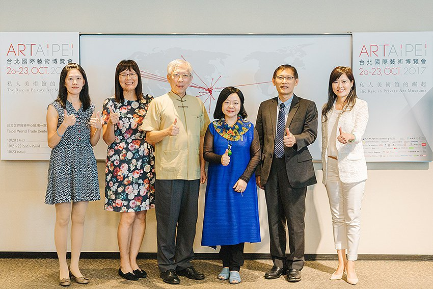 全球藝界關注的亞洲藝術盛會「ART TAIPEI 2017(台北國際藝術博覽會)...