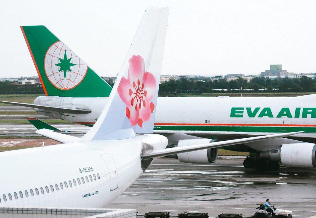 華航、長榮航10月東北亞線部分航班訂位達九成,華航紐澳線已一位難求。 報系資料照