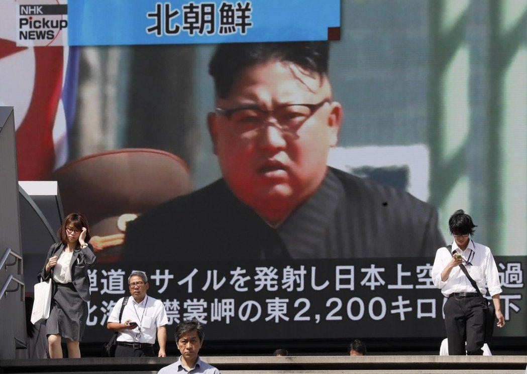 無論是北韓核武危機、中國的海上擴張,都讓日本面臨的情勢更加複雜。 圖/歐新社