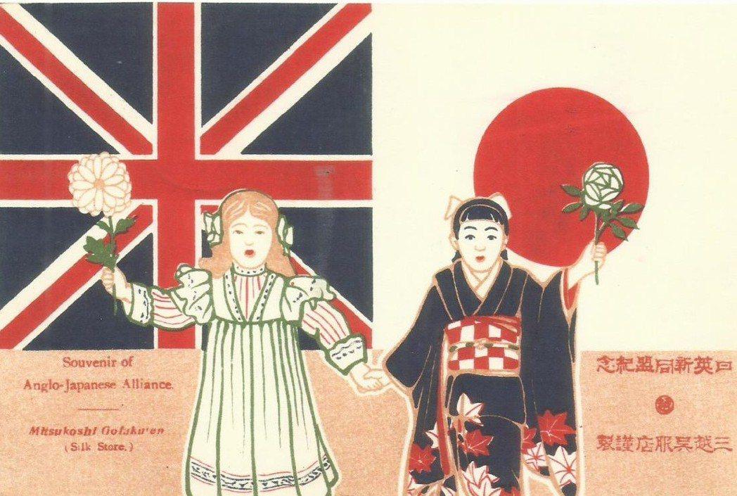 梅伊這次訪日,似乎讓西方出現英日兩國將會重溫百年舊好的論點。 圖/維基共享