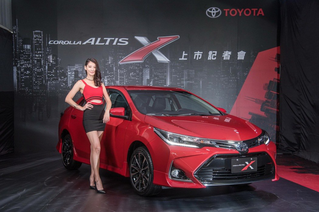 TOYOTA總代理和泰汽車發表全新的Corolla Altis X,以Altis尊爵型為基礎,增加動感外型及運動化設定,單一車型售價77.9萬元。 圖/和泰汽車提供